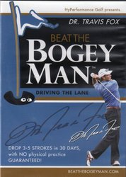 Driving the Lane [CD/DVD] (Beat the Bogey Man)